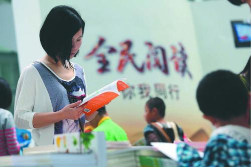 促进阅读平台建设!8 月 1 日起,贵州实施全民阅读促进条例