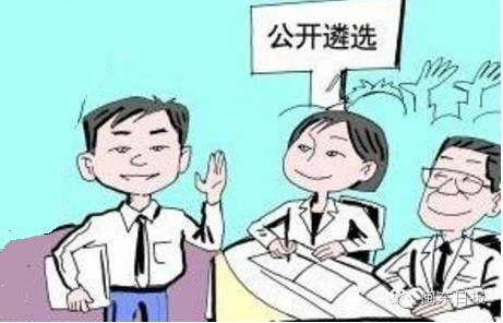 山西省遴选公务员笔试成绩出炉