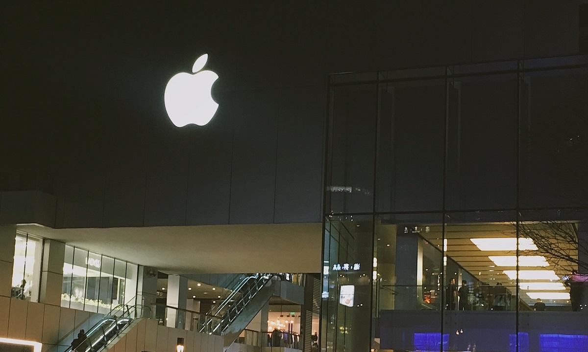 苹果第三财季净营收538亿美元,大中华区净营收同比下降4.13%