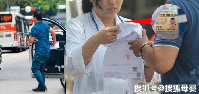 孕育科學丨凍卵留後!林志玲40萬為日本男人做試管嬰兒_卵子