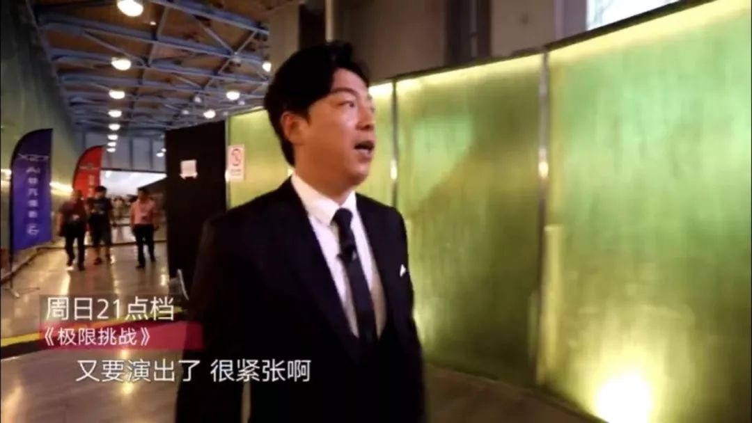 周末综艺指南 |《极限挑战5》《青春环游记》收官,《中餐厅3》开播