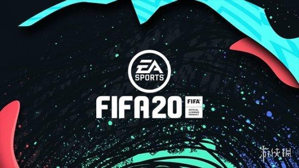 齐达内登《FIFA 20》终极版封面!加入核心UT模式