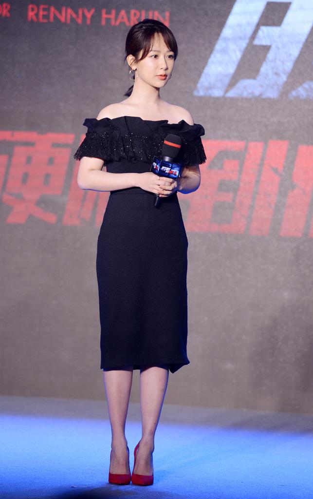 张家辉曝杨紫非常胆小