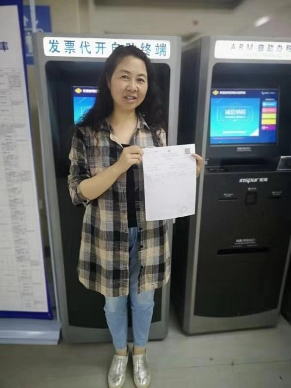 贵州个人所得税纳税记录可24小时自助打印 10秒轻松搞定