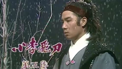 十大中文金曲选出的第一首,古龙生前醉后必听金曲.