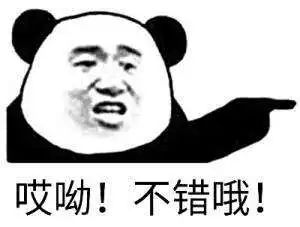"""台山gdp_继新会市之后,江门又一县市有望""""设区"""",GDP高达432亿元"""