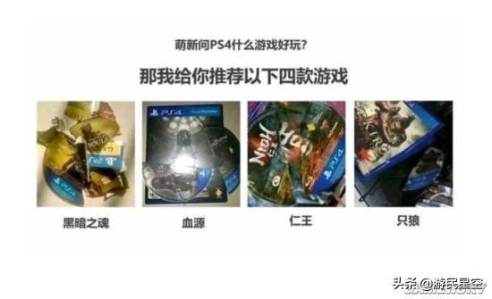 """最硬核的手游与日本最""""爽""""的游戏联动会怎样?"""