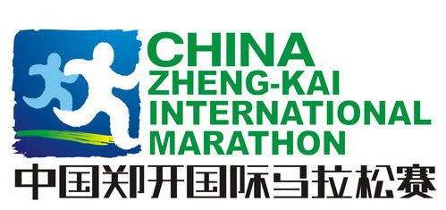 郑州 巩义马拉松确定赛程,市民疑惑有了郑开还不够么