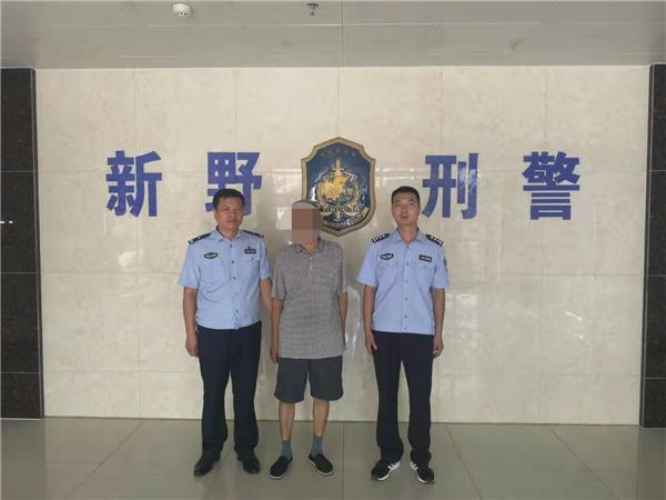 新野县新甸铺派出所走访途中获线索成功抓获一名在逃嫌疑人