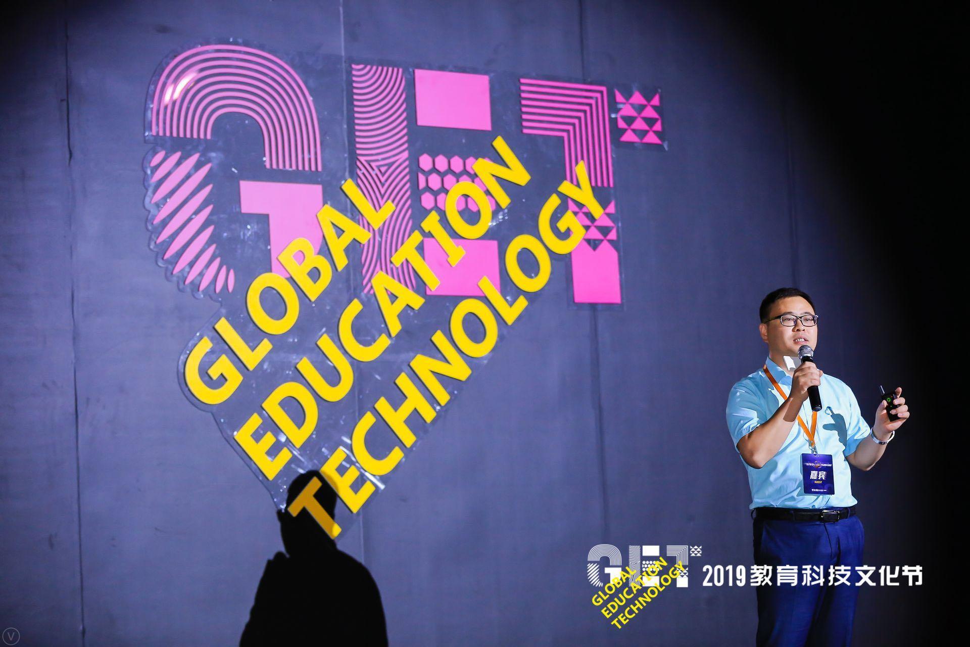<b>【GET·夏】云朵课堂联合创始人王庆:教育机构做私域流量是一个慢活</b>