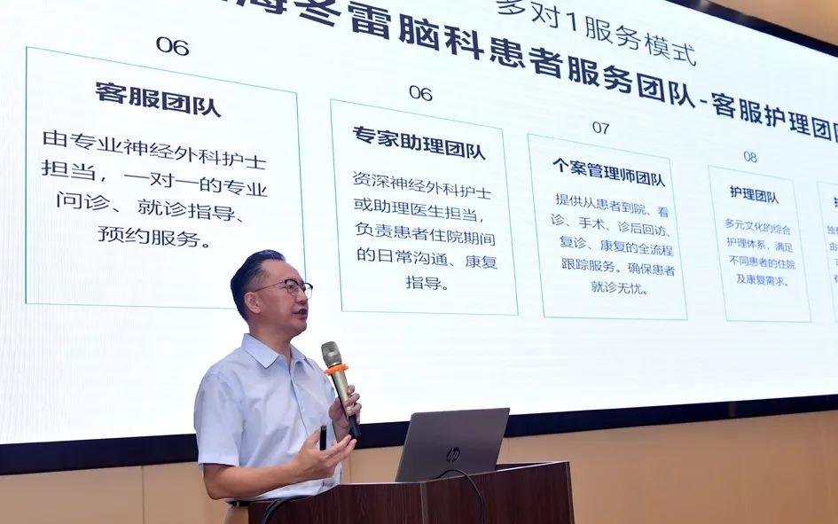 """上海冬雷脑科医院即将开业,实行""""双向""""收费标准"""