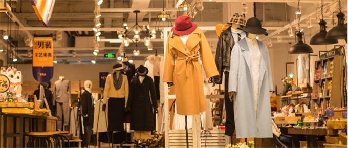 北京消协检测100款服装 最贵的3800元阿玛尼衣服不达标