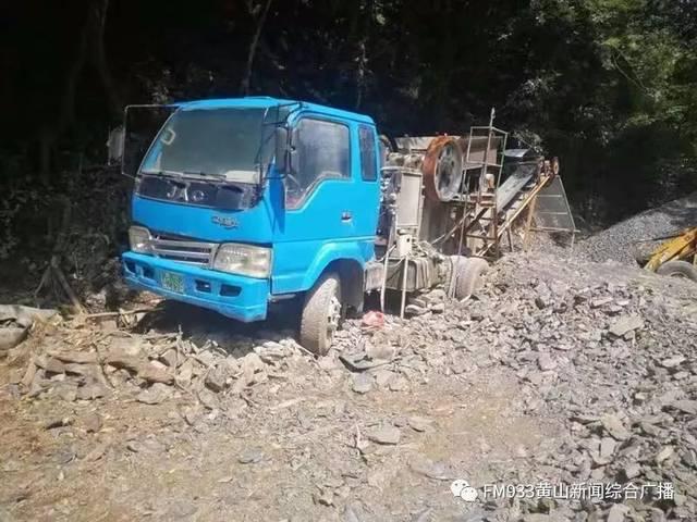 <b>【专项整治】黄山区查处一起非法采砂采石行为</b>