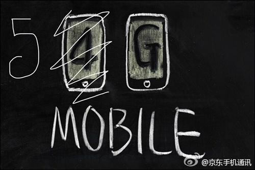 阿里、京东、苏宁入局,5G+新零售会擦出怎样的火花?