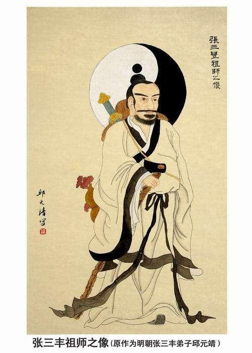 为啥明朝皇帝都在苦寻张三丰,张三丰真得活了一百多岁?