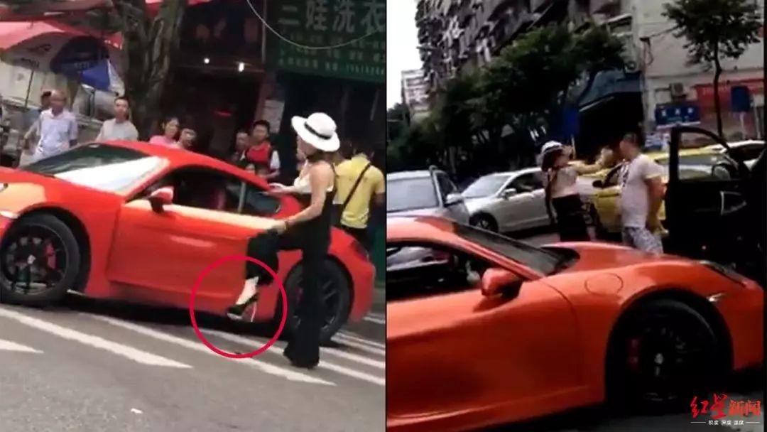 保时捷女司机当街掌掴男司机,被反打耳光…通报来了