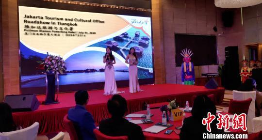印尼雅加达来厦推介旅游 展现活力与魅力