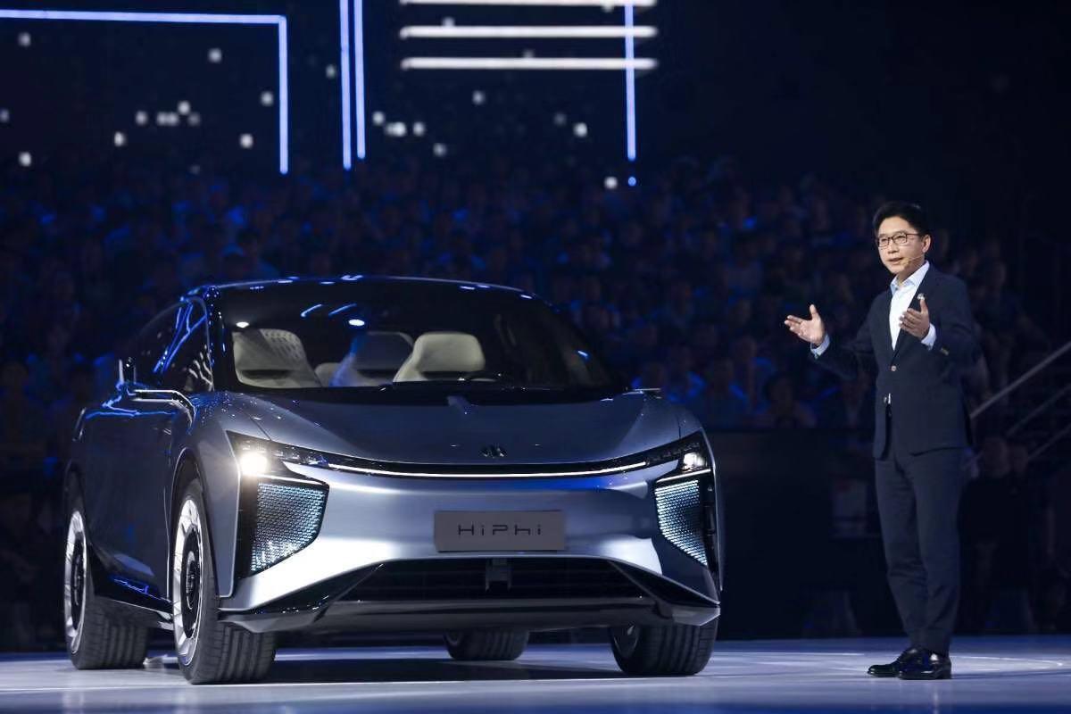 华人运通发布新品牌高合HiPhi 首款量产车高合HiPhi 1全球首发