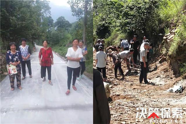 西峡县米坪镇大庄村:致富路修到了家门口