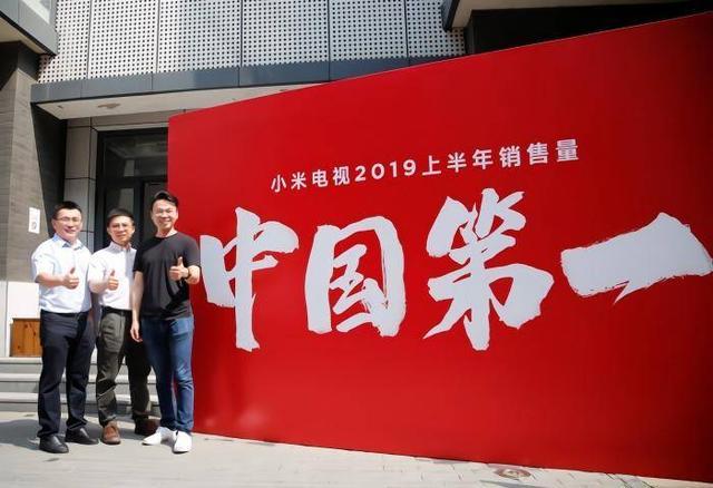 小米电视销量第一,网称是中国彩电最大悲哀,罗永浩发声挺小米