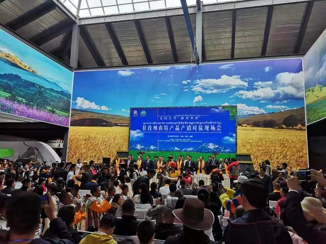 """<b>——""""甘孜州农特产品产销对接现场会""""在四川雅江、理塘成功举行</b>"""