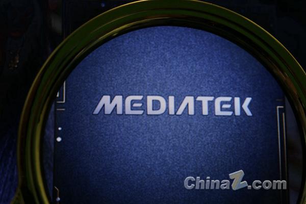 联发科技发布主打游戏手机的 Helio G90 系列芯片