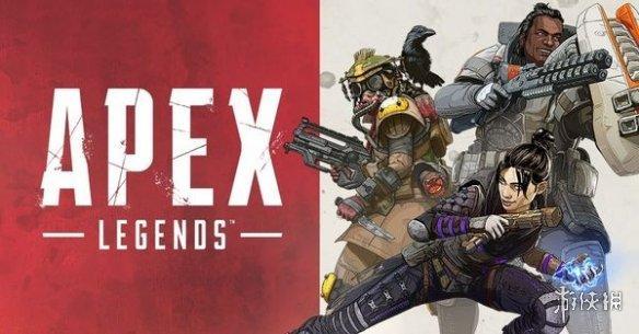 据透露《Apex英雄》新赛季于EA下一财政季度月发布