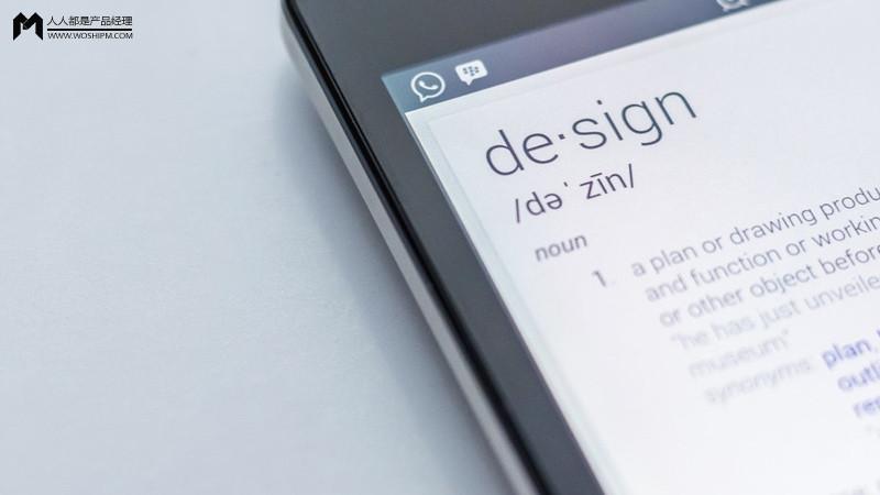 2020年最值得关注的9大产品设计趋势