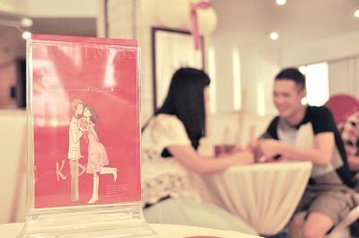 <b>珍爱网红娘婚恋观调查报告,他们如何看待婚姻、爱情和钱</b>