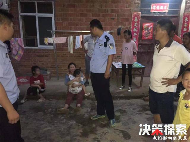 唐河县公安局昝岗派出所:夜访遇求助 成功找回失踪女童