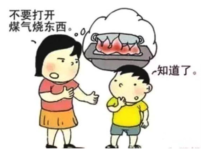 宁夏新闻广播主播今天跟你聊生活中我们如何防患未 燃