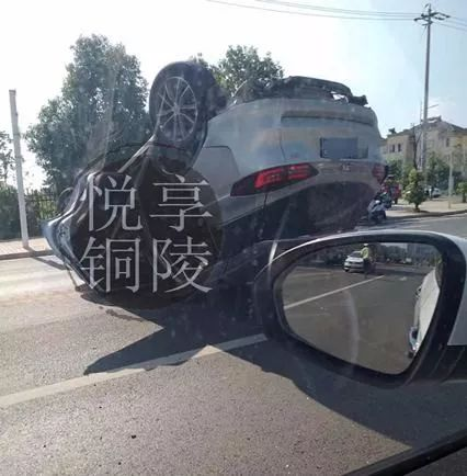 【行摄铜陵0801】今早铜陵一私家车被撞至四脚朝天