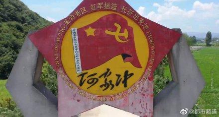 直播 追寻初心--再走红二十五军长征路,8月1日启程!