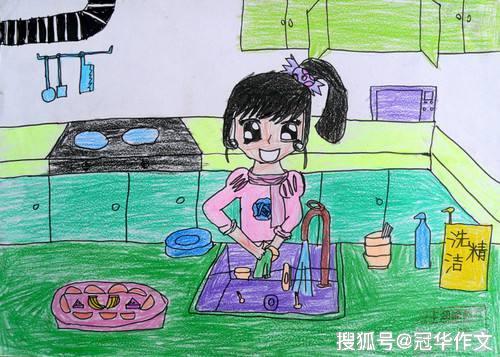 """小學生優秀作文賞析:洗碗也有學問_媽媽"""""""