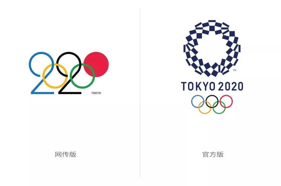 官方logo的设计 确实少了点巧劲 然而logo设计不单要 考虑到创意与