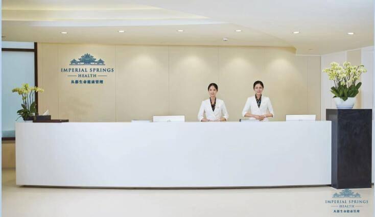 连CCTV都力荐的国际级健康管理中心,竟然就在从都!-新经济