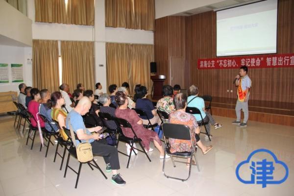 """<b>滨海公交服务志愿者""""手机课堂""""走进社区 为老年人提供智慧服务</b>"""