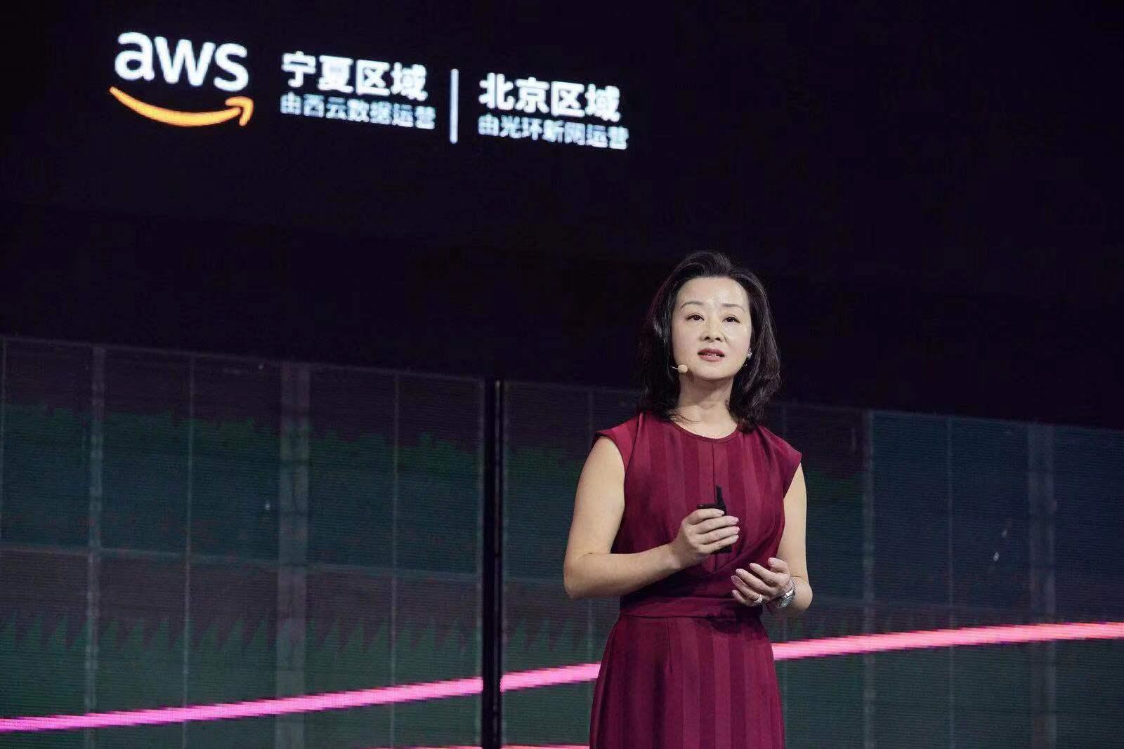 张文翊:五点保持AWS一直被模仿却从未被超越