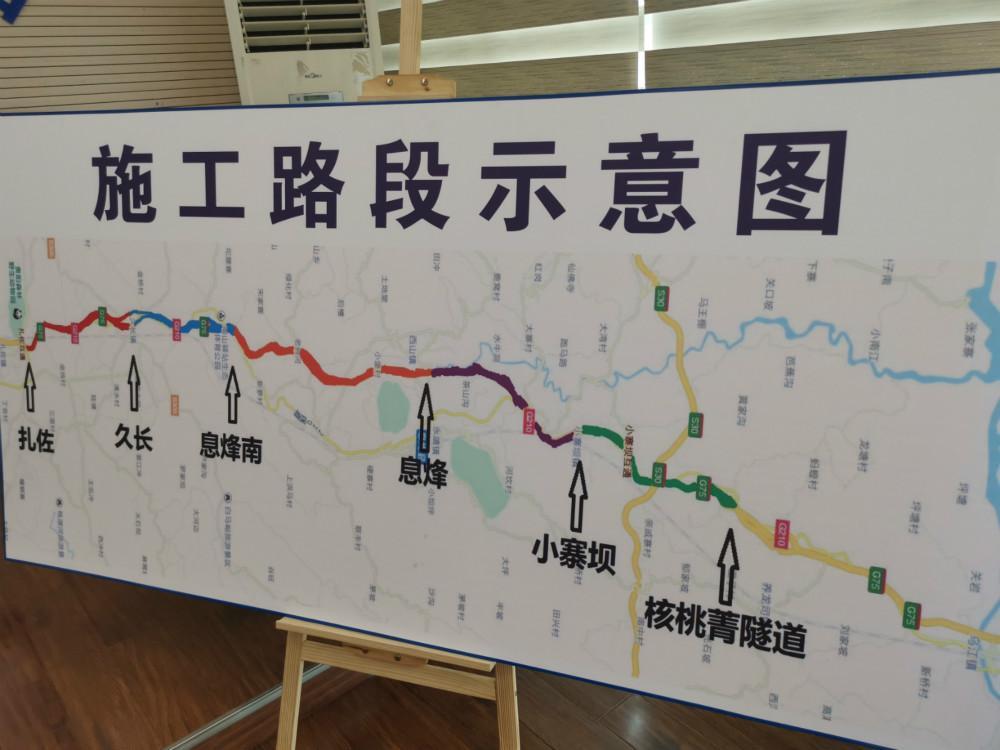 贵遵、沪昆高速等道路将进行路面改造施工,请注意绕行
