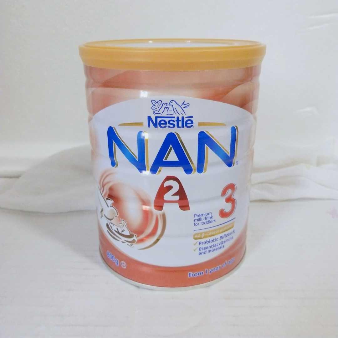 断奶困难宝宝试试最接近母乳的澳洲A2奶粉吧!