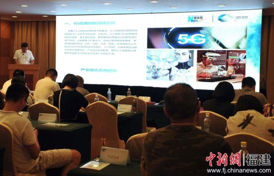 第四届中国创业创新博览会福建推广推介会在福州举办