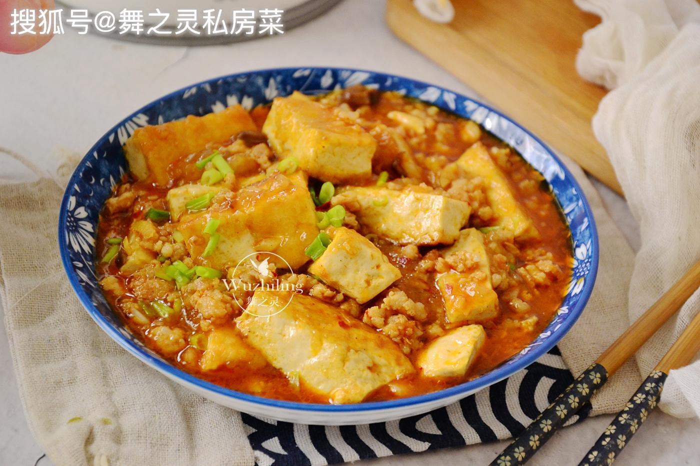 豆腐和它是绝配,2块钱烧一大盘,比吃牛肉便宜,比猪肉还营养,值