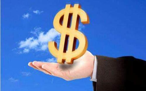 五险一金,个人每月扣除1600是什么水平?