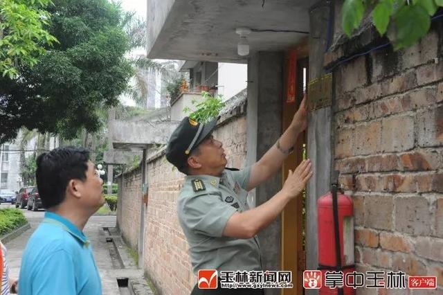 """连续6次!玉林再获""""自治区双拥模范城""""称号"""
