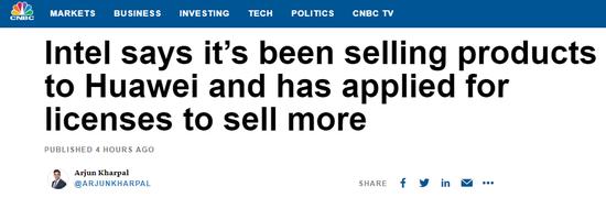外媒:英特尔一直在向华为供货 已经申请许可证