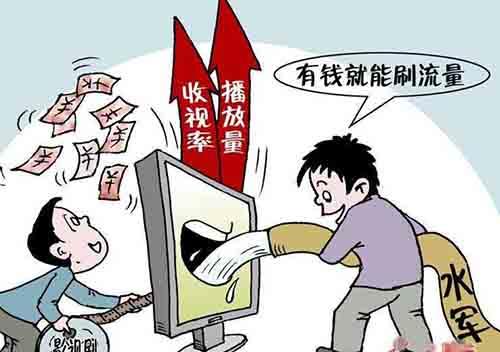 腾讯曝光!中国有900多万人从事刷流量产业