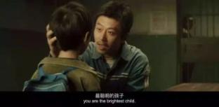 《银河补习班》:天下那些不被看好的孩子,都差一个像邓超这样的爸爸