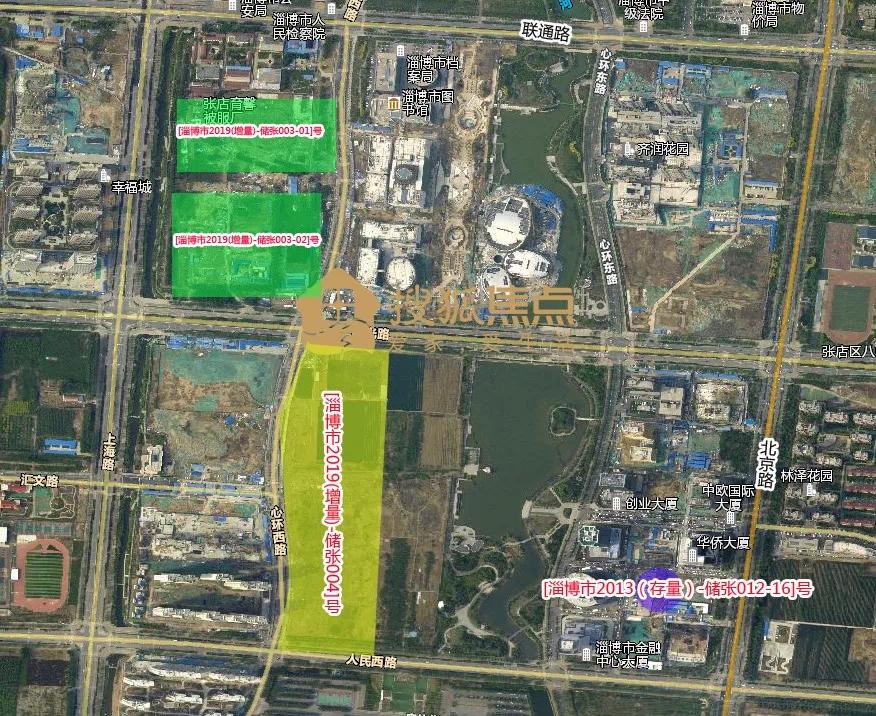 爆!全部在新区核心!今天,2019年淄博最重磅地块开启争夺!