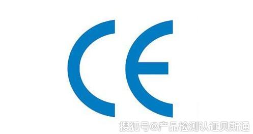 CE认证分为EMC电磁兼容和LVD安全插图