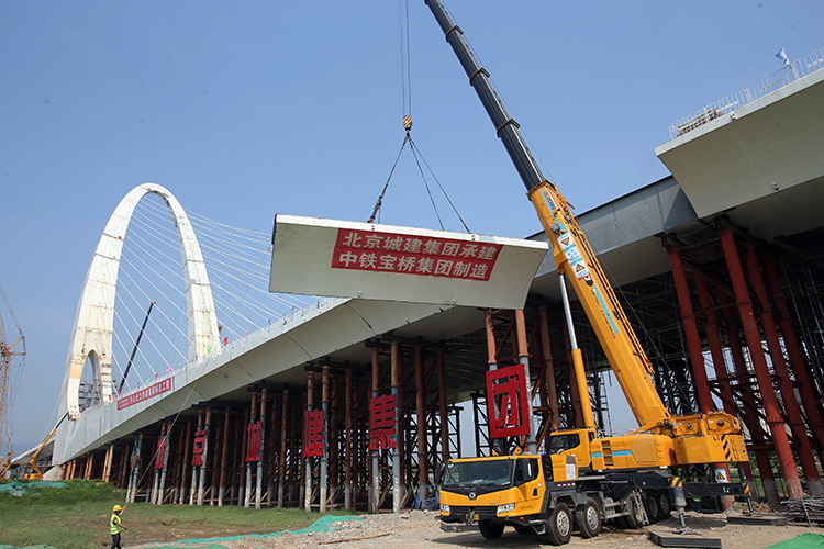 "<b>新首钢大桥9月底正式通车 长安街将延至""百里""|组图</b>"